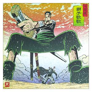 One Piece. Размер: 35 х 35 см